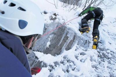 Le 13 janvier, l'un des jeunes de l'EPE de Villeneuve-d'Ascq évolue sous l'oeil d'un guide de l'association.